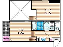 雑餉隈駅 4.5万円