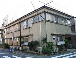 東京都大田区久が原2丁目の賃貸アパートの外観