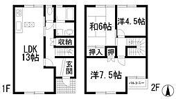 [テラスハウス] 兵庫県西宮市門戸荘 の賃貸【/】の間取り
