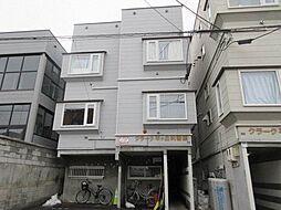 クラーク羊ヶ丘弐番館[2階]の外観