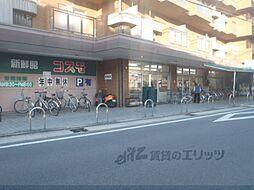 木幡駅 7.5万円