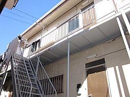 保田荘[202号室]の外観