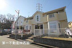 兵庫県西脇市小坂町の賃貸アパートの外観