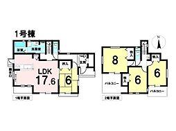 徳和駅 2,490万円
