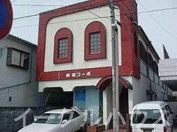 甘木駅 2.5万円