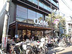 スーパーオオゼキ御嶽山店まで517m