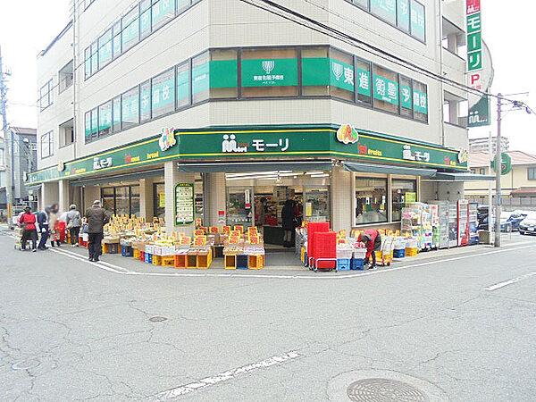 モーリストア(92m)