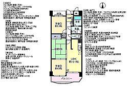 奈良市七条町