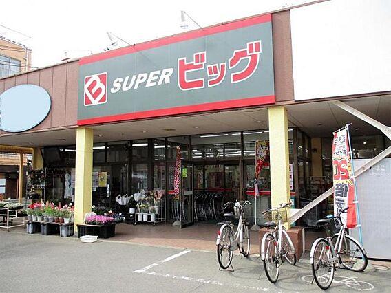 SUPER(ス...