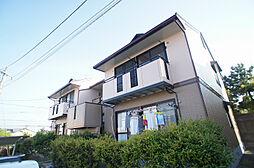 福岡県古賀市花見南1丁目の賃貸アパートの外観