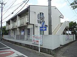 埼玉県春日部市中央2丁目の賃貸アパートの外観