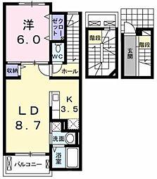 西武拝島線 西武立川駅 バス16分 経塚向下車 徒歩2分の賃貸アパート 3階1LDKの間取り