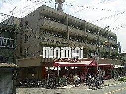 アラカワビル[2階]の外観