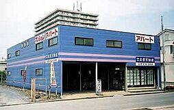 牛久駅 0.2万円