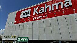 DCMカーマ東海店まで969m 徒歩13分