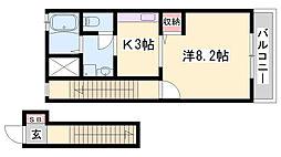 妻鹿駅 4.4万円