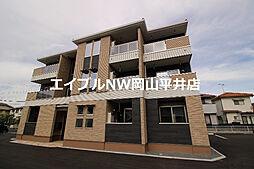 JR山陽本線 上道駅 徒歩20分の賃貸アパート