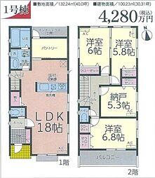 三河上郷駅 4,280万円