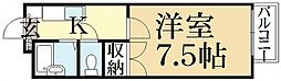 Sharia Kitayama[2階]の間取り