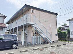 千葉県東金市関下の賃貸アパートの外観