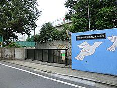 松ノ木中学校 約600m