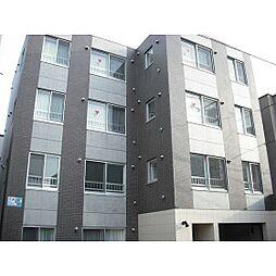 北海道札幌市中央区南三条西22丁目の賃貸マンションの外観
