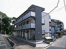 三ツ境駅 5.1万円