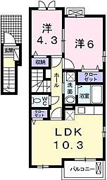 リヴェール姫路[2階]の間取り