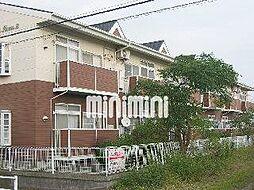 ベルルーム B[2階]の外観
