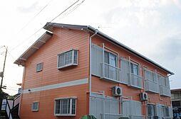 神奈川県横浜市神奈川区三ツ沢上町の賃貸アパートの外観