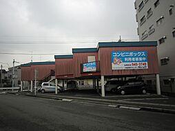 向ヶ丘遊園駅 0.7万円