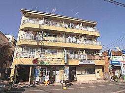 平和コーポ[4階]の外観