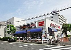 東武ストア小豆沢店