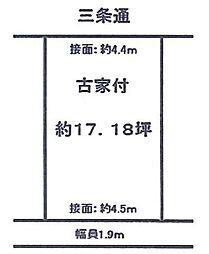京都市右京区西院春栄町