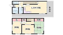 山陽網干駅 6.2万円