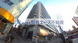朝日プラザ高津I[3階]の外観