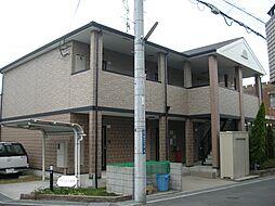 大阪府交野市倉治6丁目の賃貸アパートの外観