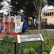公園丸山新町公園まで876m
