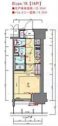 JR東海道・山陽本線 兵庫駅 徒歩3分の賃貸マンション 4階1Kの間取り
