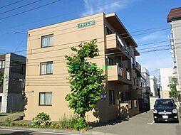 北海道札幌市東区北三十二条東3丁目の賃貸マンションの外観