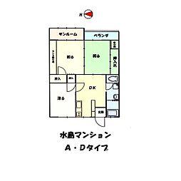 水島マンション[2-D号室]の間取り