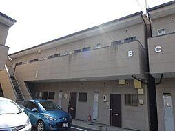 サンハイツサノックス B棟[2階]の外観