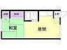 間取り,1DK,面積26m2,賃料3.0万円,バス くしろバス入江町5番地下車 徒歩3分,,北海道釧路市入江町3-24