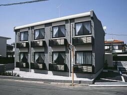 東京都日野市南平5丁目の賃貸アパートの外観