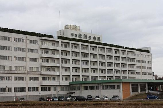 仙台徳洲会病院...