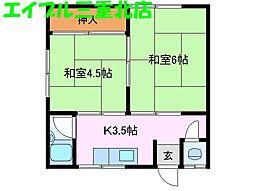 愛和荘[2階]の間取り
