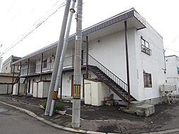 北海道札幌市北区篠路三条3丁目の賃貸アパートの外観