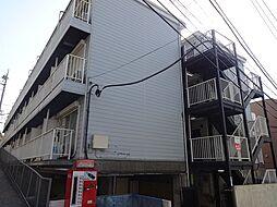 シティードームA棟[A308号室]の外観