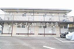 コーポ山陽 B棟[1階]の外観