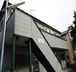 神奈川県川崎市多摩区長尾7丁目の賃貸アパートの外観